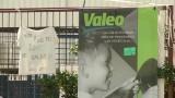 Vallès Visió Notícies 7 d'octubre de 2015