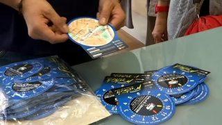 Montmeló implanta un sistema de disc horari gratuït per fomentar el comerç de proximitat a les zones blaves