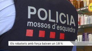Vallès Visió Notícies 27 de juliol de 2017